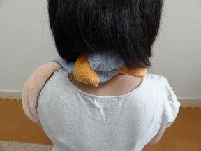 左肩に固定