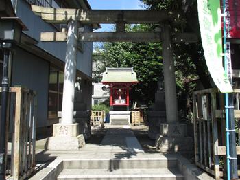重幸稲荷神社