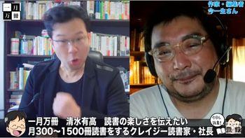 安倍晋三さんは典型的日本人か、幸せな「ほしのもと」だったのか