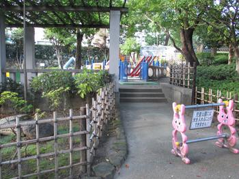 児童公園エリア