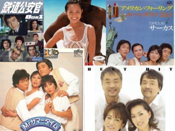 叶正子、『Mr.サマータイム』『アメリカン・フィーリング』など昭和50年代の爽やかな風の歌声