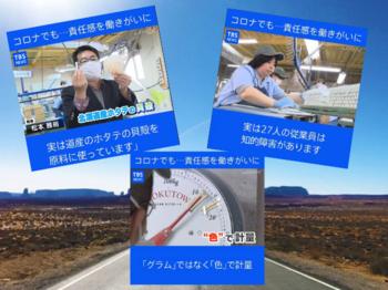 ダストレスチョークの生産ラインは障碍者、日本理化学工業の取り組み