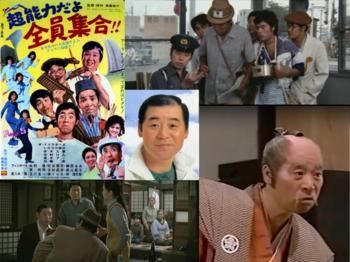 『超能力だよ全員集合!!』で東八郎は志村けんと初めて共演した