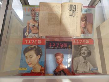 展示・岸恵子.png