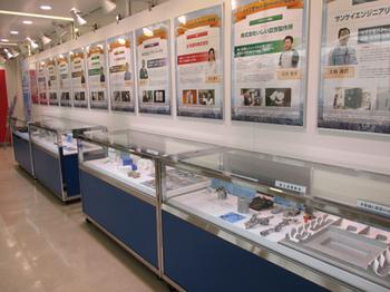 「大田の工匠NextGeneration展2014」展示物