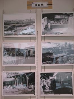 昔の蒲田駅.png