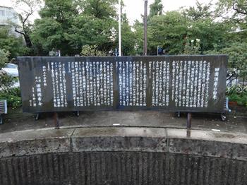 田園調布駅ロータリー.png