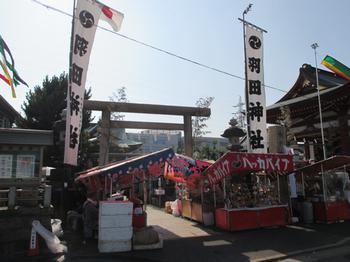 羽田神社入り口
